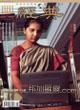 vol.075 >2004.10 邦加羅爾.com