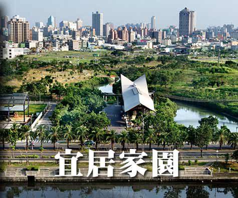 《活水‧台灣》