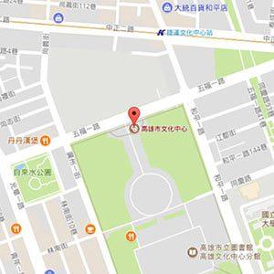 高雄市文化中心西側門<br> 高雄市苓雅區五福一路67號