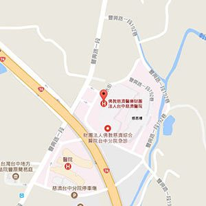 台中慈濟醫院<br>台中市潭子區豐興路一段88號