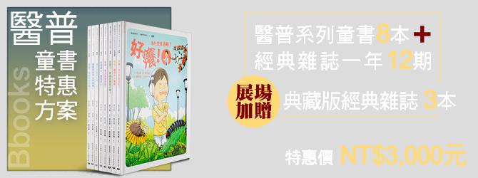 book.title