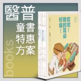 slide-book