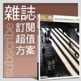 slide-mag
