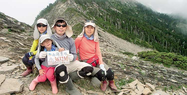【經典書摘】我帶孩子登百岳 勇氣X毅力X挑戰自我,向上人生從小學習