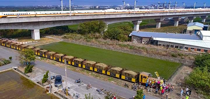 train_720